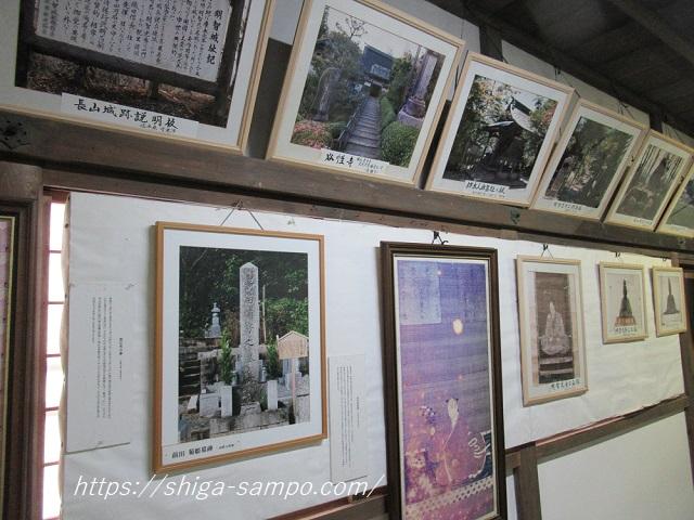 西教寺の資料