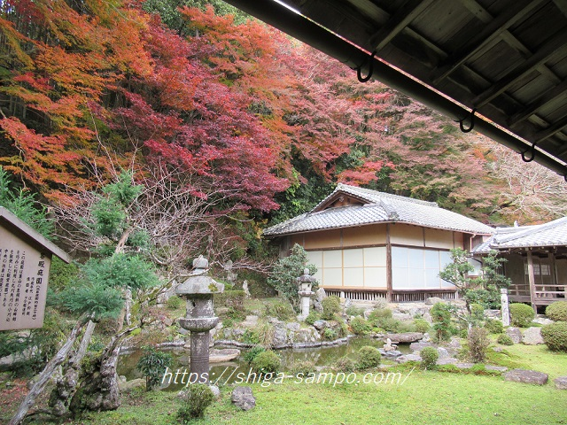 小堀遠州作の庭園