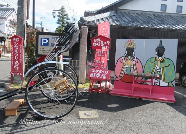 日野ひなまつり紀行人力車