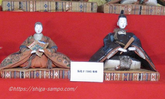 弘化時代のひな人形