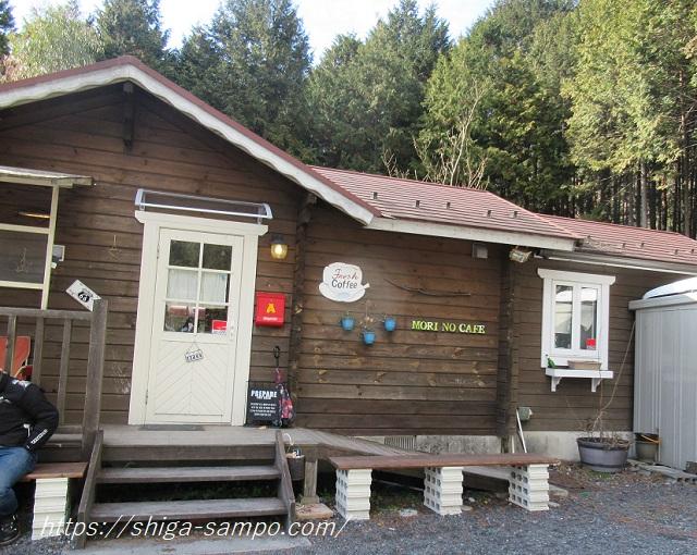 森のカフェ 外観