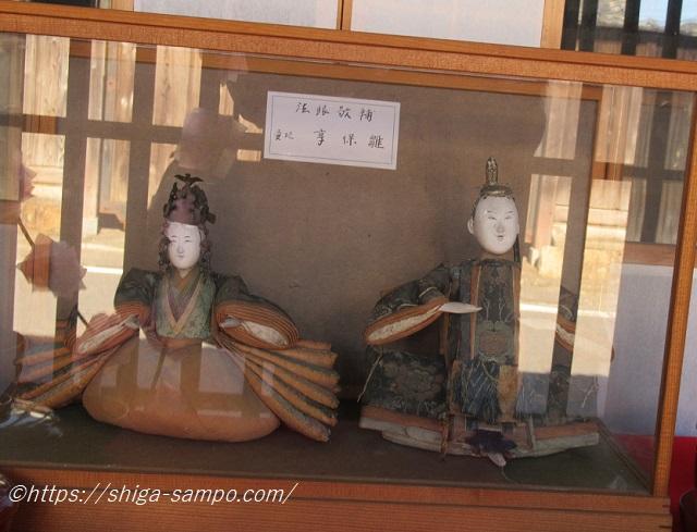 徳川吉宗ひな人形