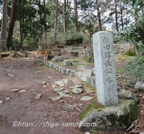 安土城跡 信長廟