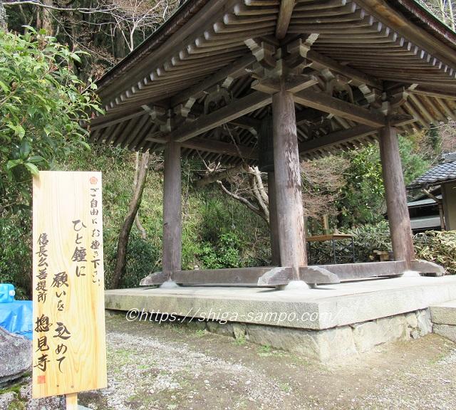 摠見寺の釣り鐘