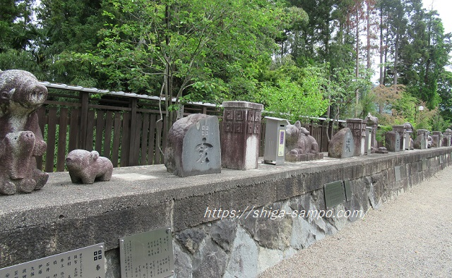 沙沙貴神社 干支の庭