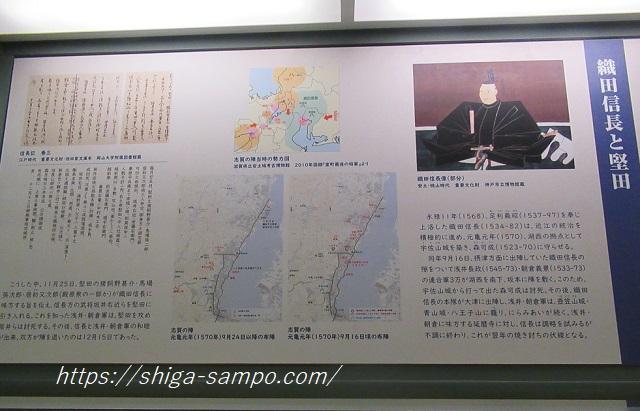 比叡山焼き討ち資料